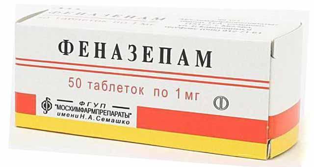 Медикаментозное лечение при сотрясении головного мозга