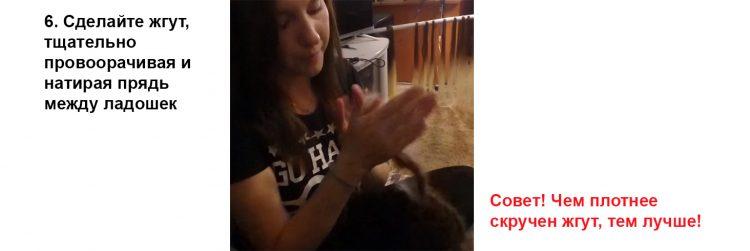 Как плести дреды из канекалона: пошаговая инструкция с фото и видео