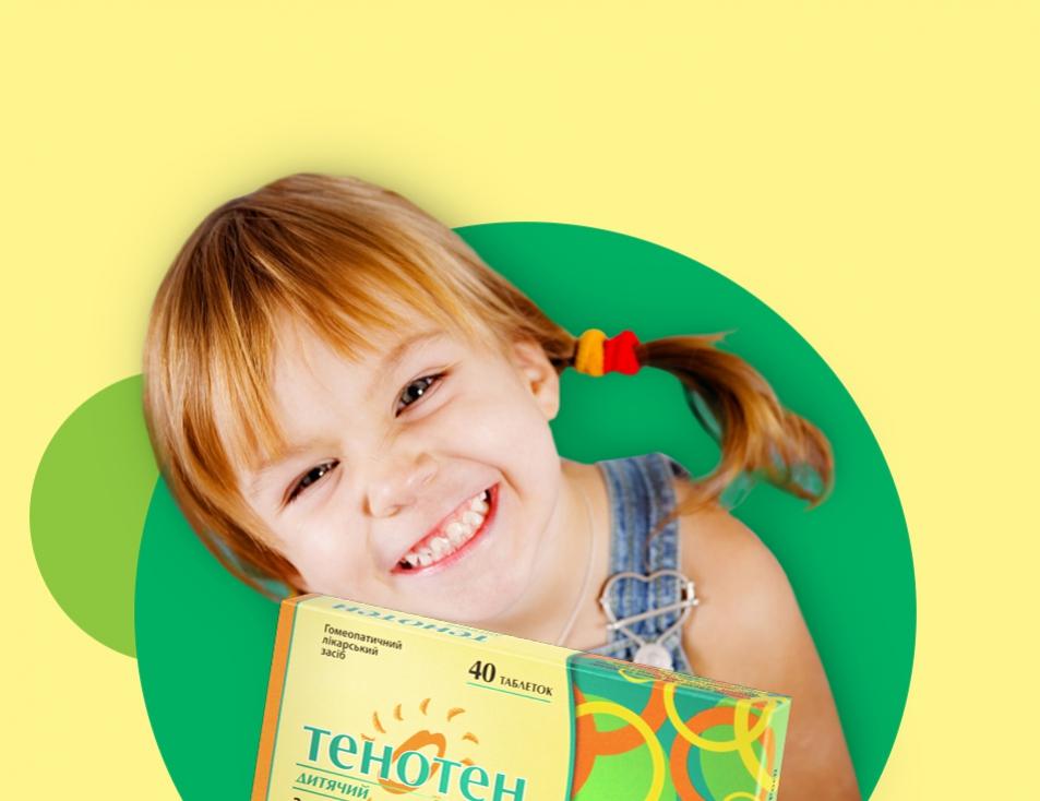 Особенности применения детского Тенотена