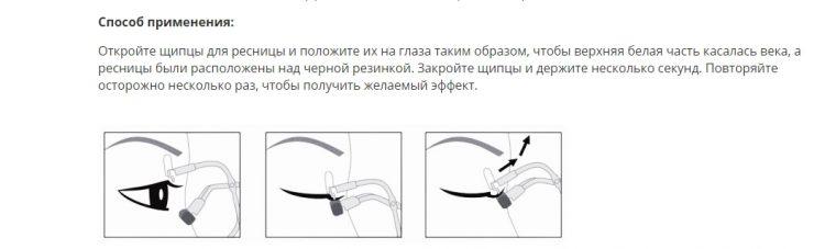 как применять SHU UEMURA S Curlers