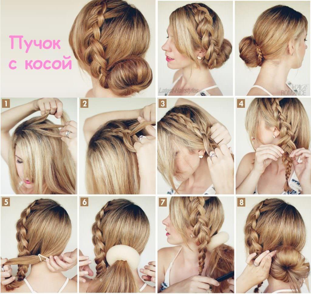 Как сделать пучок с косой: больше 40 причесок с фото