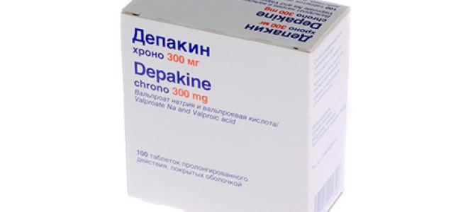 Заменители и аналоги «Депакина»