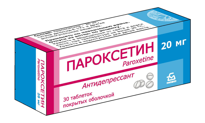 Инструкция по применению антидепрессанта Прозак