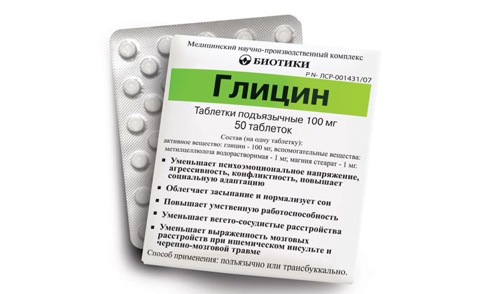 Польза «Глицина» для потенции