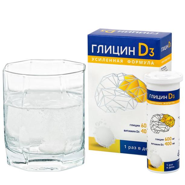 Глицин Д3