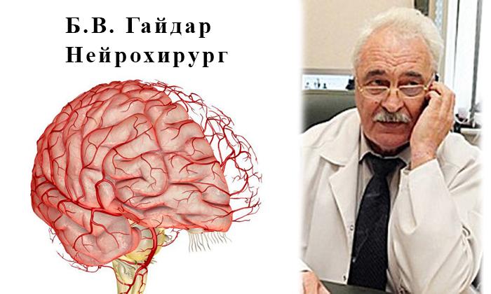 Виды черепно-мозговых травм у детей