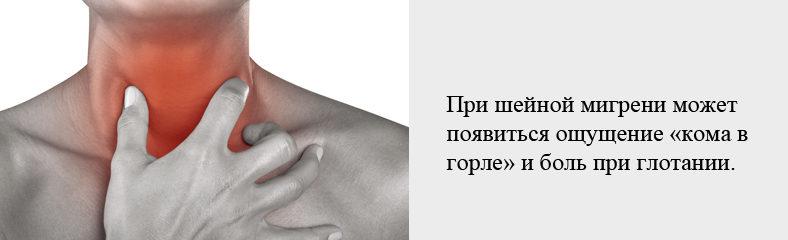 Почему возникает боль в затылке справа, как с нею справиться?