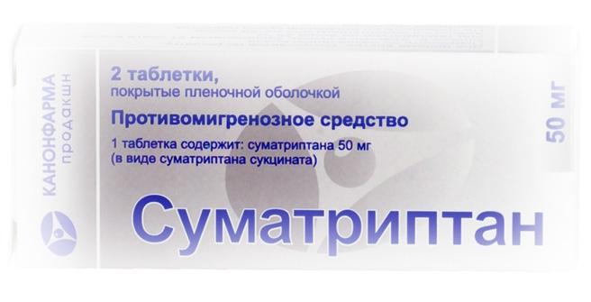 Триптаны: препараты от мигрени