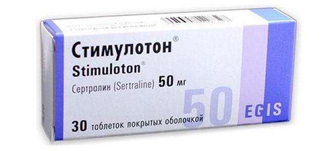 Стимулотон