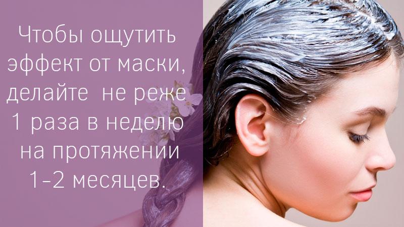 маска для кожи головы