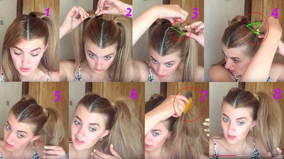 Два пучка на голове по бокам: 35 фото причесок и 13 пошаговых уроков