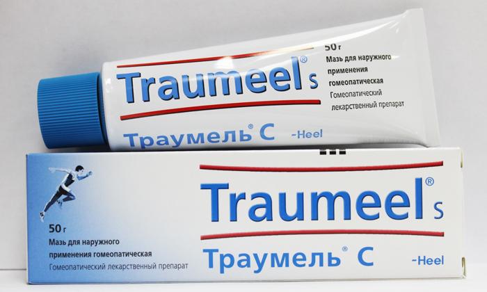Как лечить тройничный нерв народными средствами