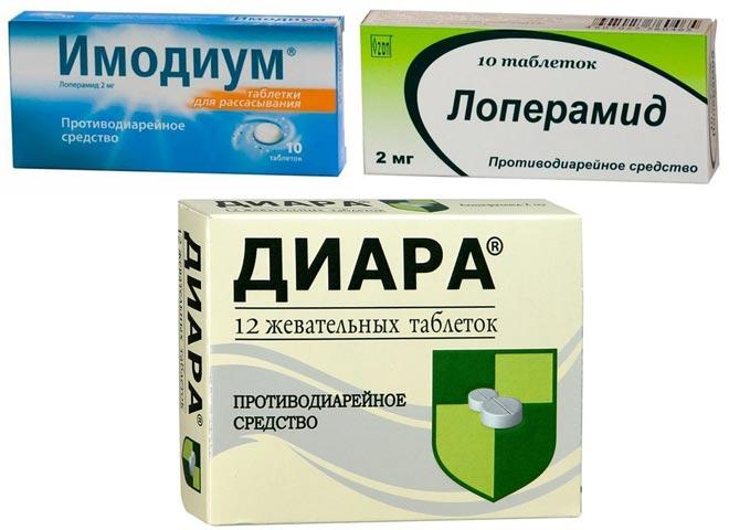 эффективное средство от диареи