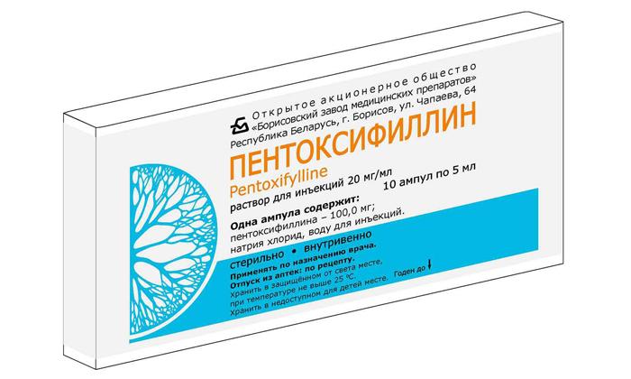 Пентоксифиллин и беременность