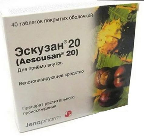 Эскузан 20