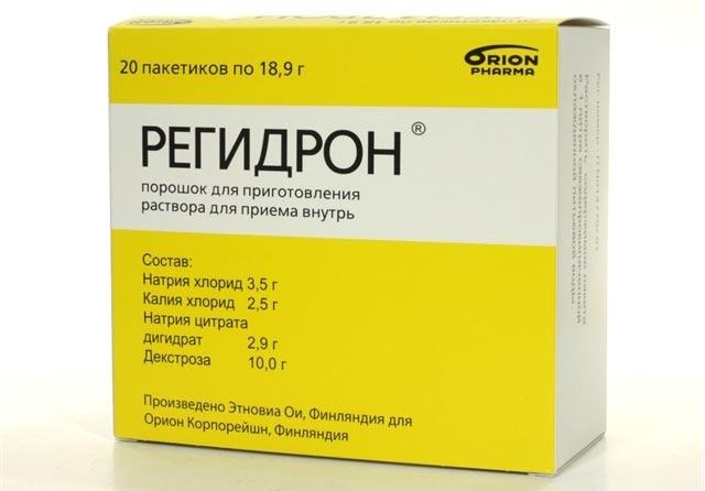 регидрон лекарство
