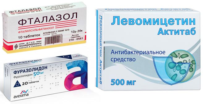 понос лекарство